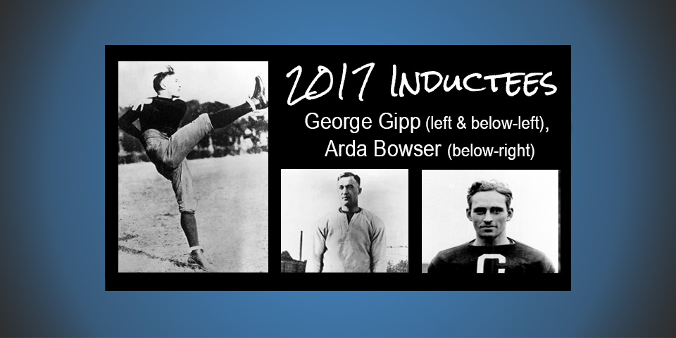 2017 inductees
